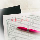 SMBCモビット申込b.clubからお金を借りる方法【審査・金利・返済を徹底解剖】